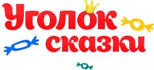 Купить опоры оптом в Москве, по выгодной цене.